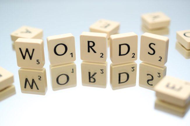Desktop shortwordsworkbest
